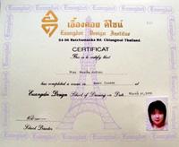 Uangdoi Design Dressmaking School certificate